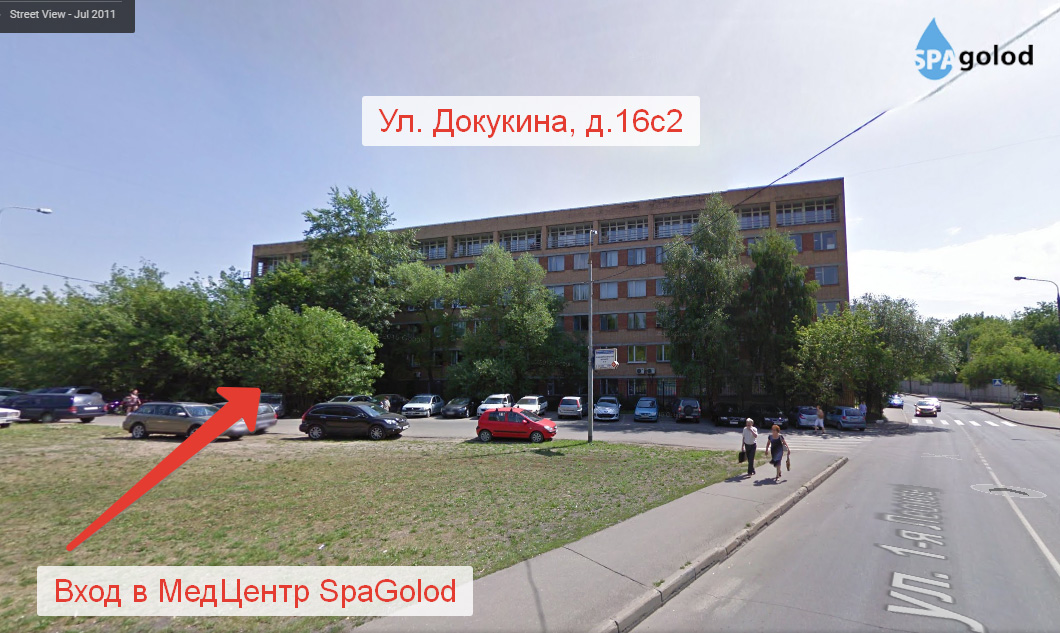 Spagolod.ru